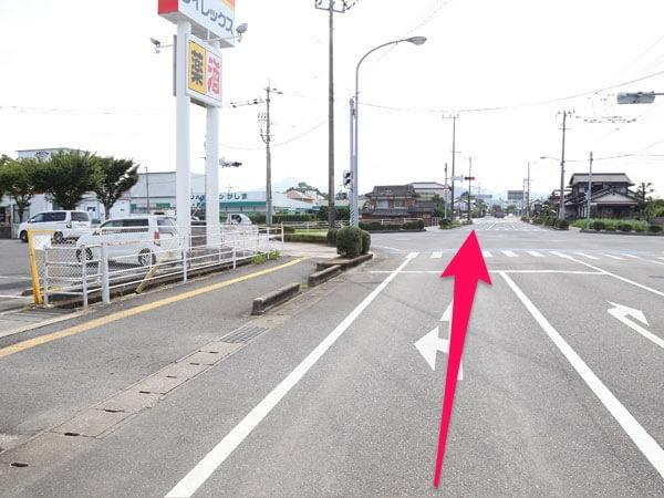 末光の交差点の写真