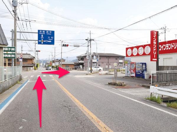 しめご交差点の写真